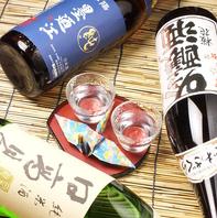 宴会で盛り上がる♪日本酒1升と升タワーサービス!