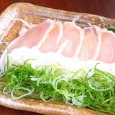 八剣伝 郡山静町店のおすすめ料理3