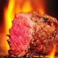 【県産ブランド牛、村上牛はコースでも当日利用可能】全国肉用牛枝肉共励会で最高位の名誉賞を受賞したの高級ブランド『村上牛』を使います。新潟県の『村上牛』は人情の豊かさを織り交ぜて育て上げて、色鮮やかで風味良「一味違う黒毛和牛」と賞されます。村上牛なりの「究極の味」を当店でご堪能ください。