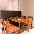 2階 4名様用テーブル席を4卓ご用意しております。最大20名様までご宴会可能です。