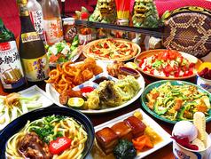 沖縄料理しゅうのおすすめ料理1