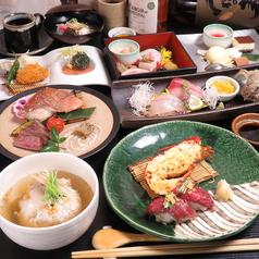京都祇園 川村料理平のコース写真