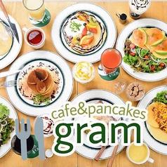 gram 高知店の写真