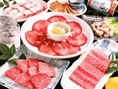 焼肉屋 元気カルビのおすすめ料理3