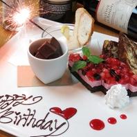 お誕生日や記念日に♪メッセージ付デザートプレートを!