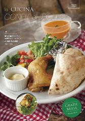 ペペサーレ 帯広店のおすすめ料理1