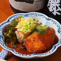 爺や コロッケ 385円(税込)