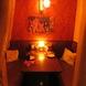 ランチでご利用頂く、個室はまたちょっと違った雰囲気!