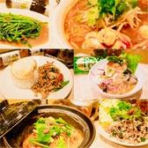バンコク レストランのおすすめ料理3