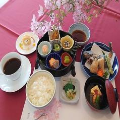 花の森ホテル レストラン風花の特集写真