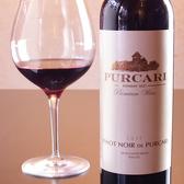 プルカリ ピノノワール・デ・プルカリ【PURCARI】…英国王室御用達。気品ある香りと味わい。