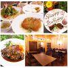 レストランフラウンダー Restaurant Flounder