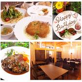 レストランフラウンダー Restaurant Flounder 宮崎駅のグルメ