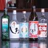 おふくろの味居酒屋 しま旨かーのおすすめポイント3