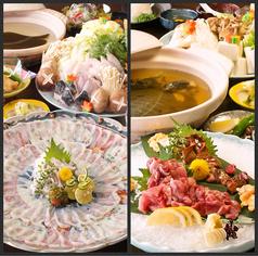 西川口 やわらのおすすめ料理1