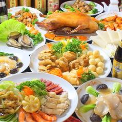 中華料理 北京菜館の写真
