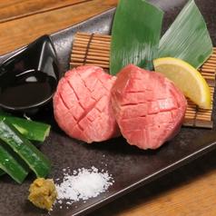 厚切り牛タンステーキ(80g)