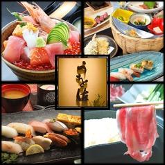 海鮮茶屋 うを佐 新栄店の特集写真