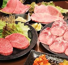 神戸焼肉 犇郷 東京店のおすすめ料理1