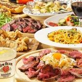 イタリアンバルVelaのおすすめ料理3