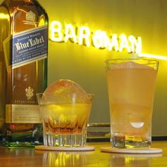 BARdMAN バードマン
