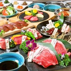 焼肉 牛秀のおすすめ料理1