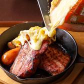 肉&チーズ Meat&Cheese Ark アークのおすすめ料理2