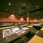 博多一番どり 居食家あらい 島根大学前店 島根のグルメ