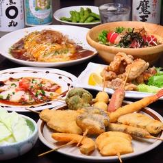 串カツ 民屋 代々木上原のおすすめ料理1