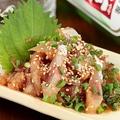料理メニュー写真福岡名物胡麻鯖と小田原の地鯵のコラボ 胡麻鯵