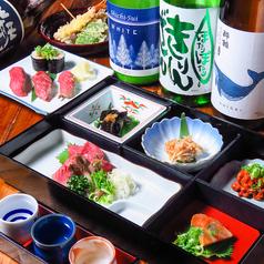 はたや 肉刺し もつ煮 天ぷら串 時々刺身のコース写真
