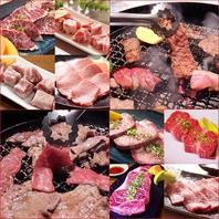 上質なお肉の仕入れに、こだわり!