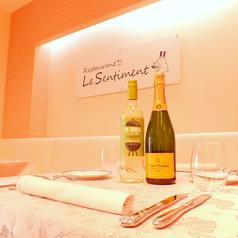 Le Sentiment ル・サンティモンの雰囲気1