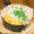 料理メニュー写真ふわふわ!トリュフクリームのオムレツ
