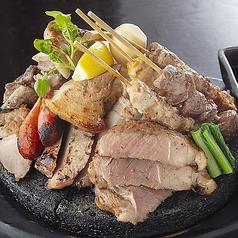 芋蔵 金山店のおすすめ料理1