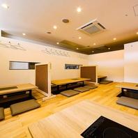 完全個室有。様々な種類のお席をご用意しております
