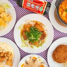 但馬鶏料理の菖蒲坂 アヤメザカの写真