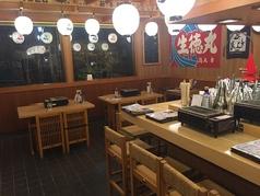 浜焼太郎 湘南台店の写真
