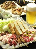 博多とりかわ大臣 住吉串房 本店のおすすめ料理3