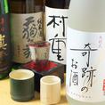 【燐然 木村式 奇跡のお酒】~純米吟醸~ フルーティーな香りに自然栽培米のまろやかな旨みが特徴。普段、日本酒を飲まない女性のの方にも飲みやすいと好評のお酒です。
