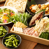 かまどか 日吉店のおすすめ料理2