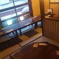 お座敷もご用意!!10名様以上も対応可!懐かしい円卓席もあります。