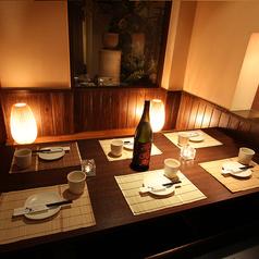 飲み放題付コース2980円〜 ■完全個室有■ 2名様より