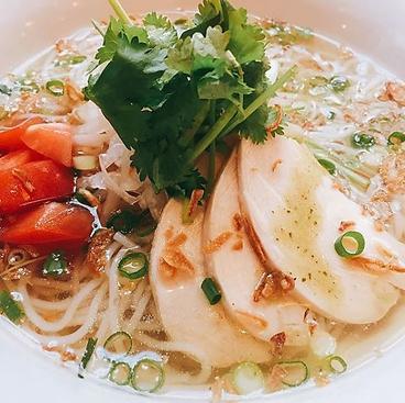 ベトナム屋台タンザンのおすすめ料理1