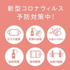 ベジとりや 町田駅前店のおすすめポイント1