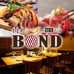 BOND ボンド 名古屋店の写真