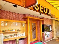 焼き肉ソウルの写真