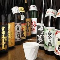 焼酎大国九州の本格焼酎を青物横丁でお楽しみください。