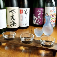 豊富なお酒を取り揃えています♪日本酒飲み放題プランも
