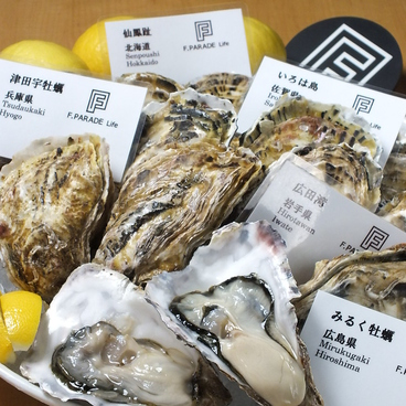 F.PARADE Life エフパレード ライフ 目黒のおすすめ料理1